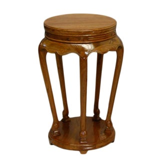 Classical Chinese Candle or Incense Elm Side Table For Sale