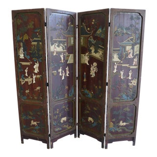 Vintage Asian Double Sided 4 Panel Chinoiserie Screen For Sale