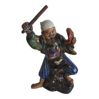 Antique Japanese Sumida Gawa Pottery Figure of Fisherman Signed For Sale