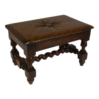 English Victorian Oak Stool For Sale
