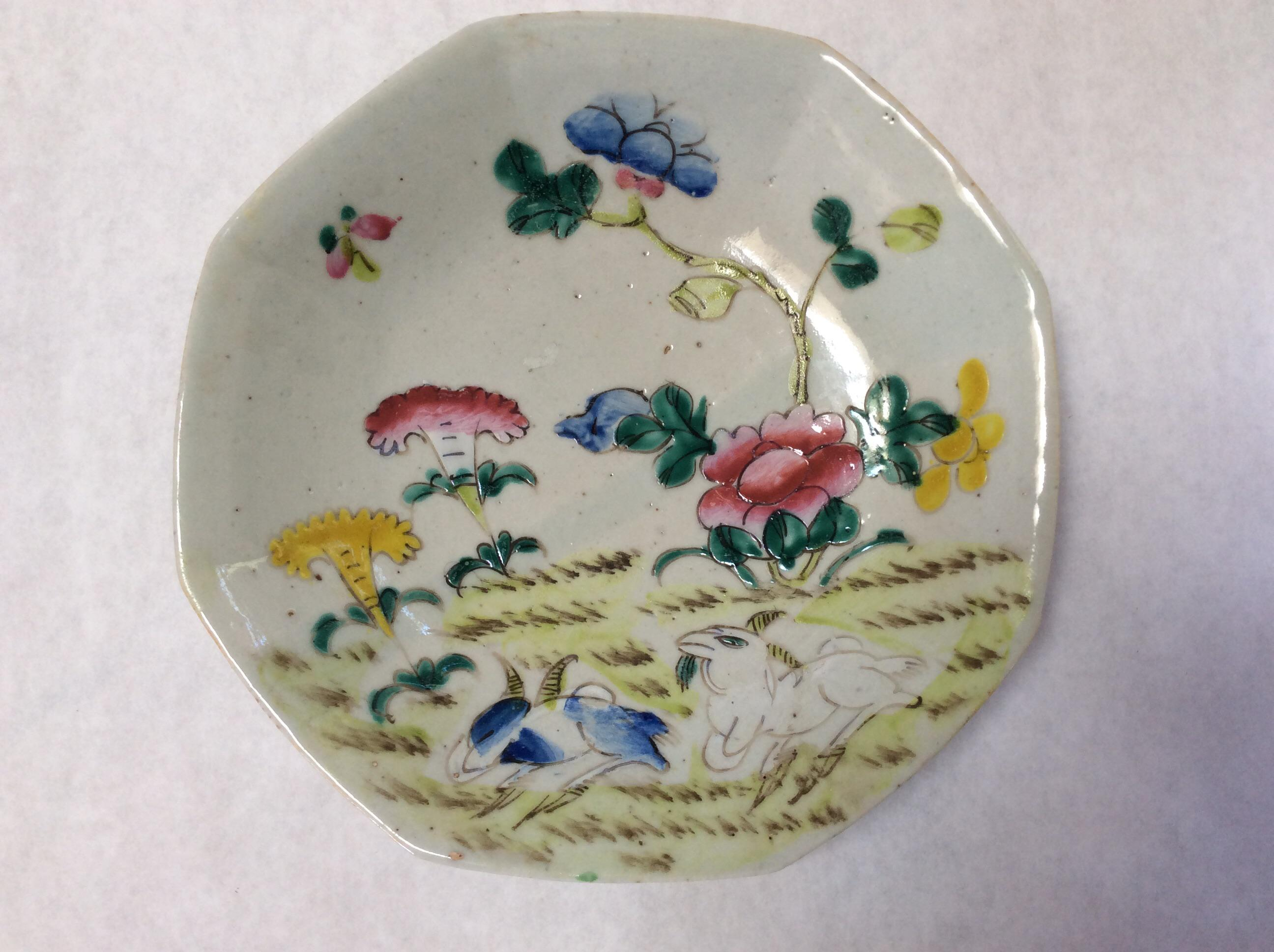 C. 1800u0027s Chinese Decorative Plates - A Pair - Image 4 ...  sc 1 st  Chairish : chinese decorative plates - pezcame.com