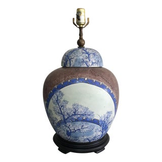 Vintage Chapman Asian Blue & White Ginger Jar Lamp, 1970s
