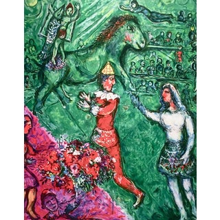 Le Cirque Vert, Limited Edition Giclee, Marc Chagall For Sale