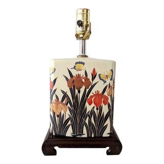 Vintage Hollywood Regency Floral Table Side Lamp
