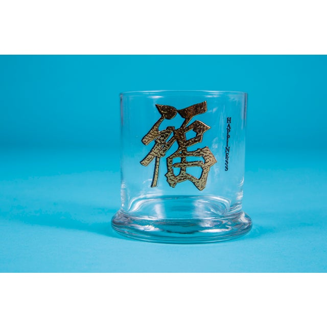 Mid-Century Modern 1960's Set of 8 Cera Chinese Character Glasses For Sale - Image 3 of 7