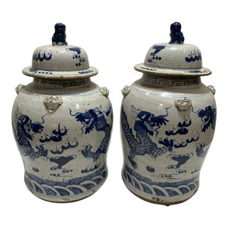 Asian Chinoiserie Ginger Jar - a Pair For Sale
