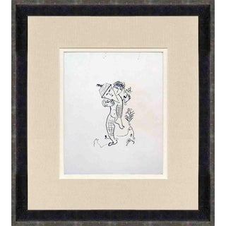 Marc Chagall Derriere Le Miroir, No. 235 Cover-1979 Framed Lithograph