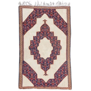 Senneh Kilim Rug - 3′10″ × 6′2″ For Sale