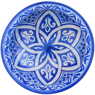 Moorish Ceramic Wall Plate For Sale