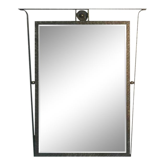 Gorgeous Carvers Guild Wall Mirror in the Manner of Jean Royere For Sale