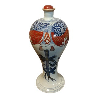 Japanese 17th Century Imari Rare Porcelain Bottle With Stopper C1660 For Sale