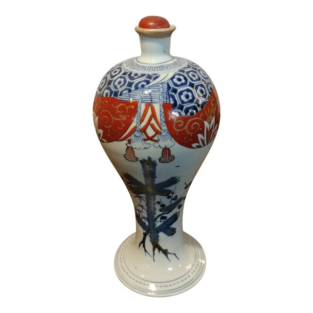 Japanese 17th Century Imari Rare Porcelain Bottle With Stopper C1660 For Sale