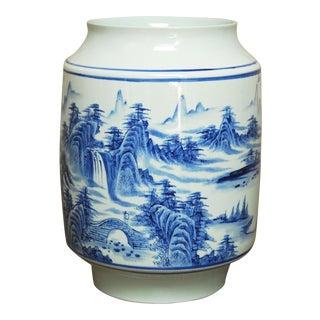 Vintage Chinese Blue and White Ceramic Planter Jar