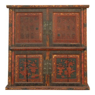 Chinese 20th Century Cabinet For Sale