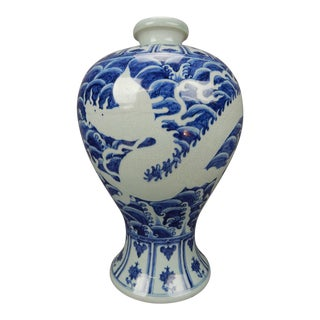 Large Chinese Meiping Blue and White Five Claw Dragon Vase