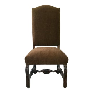 Transitional Elizabeth Carved Mahogany Side Chair For Sale