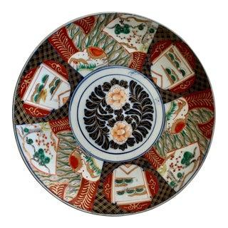 Large Heavy Gilt Imari Chinioiserie Serving Platter For Sale
