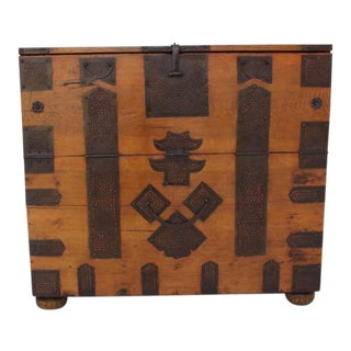 Asian Antique Korean Tansu Chest For Sale