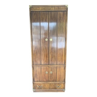 20th Century Campaign Drexel Accolade Bar Illuminated Cabinet For Sale