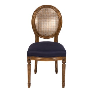 Sarreid Ltd. Theron Oval Back Side / Dining Chairs - Set of 2 For Sale