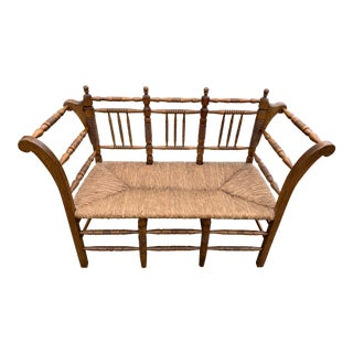 Vintage French Country Settee French Provincial Oak Rush Seat Bench Settee For Sale