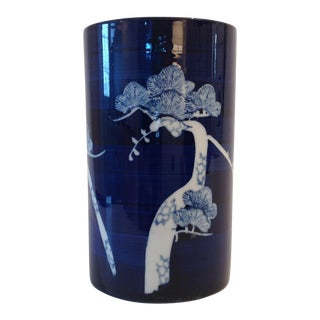 Blue Ceramic Vase With Asian Tree Motif by Takahashi For Sale