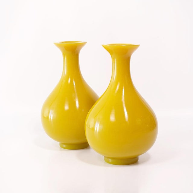 Offered here is a superb pear shape Peking glass vase in Imperial Yellow. Unmarked, antique, flawless. 7 inches tall and...