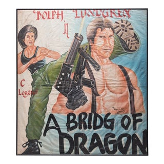 """A Bridge of Dragon"" Ghanaian Movie Poster For Sale"