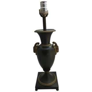 Hollywood Regency Bronze Rams Head Lamp
