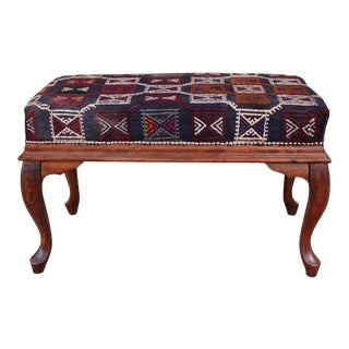 Solid Wood Kilim Covered Footstool Pouf Ottoman For Sale
