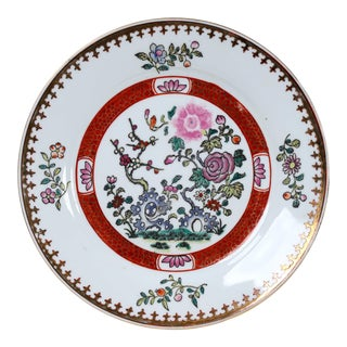 Vintage Famille Rose Plate With Gold Painted Rim and Flowered Branches For Sale