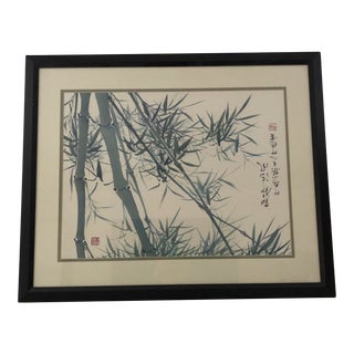 Bamboo Framed Print For Sale