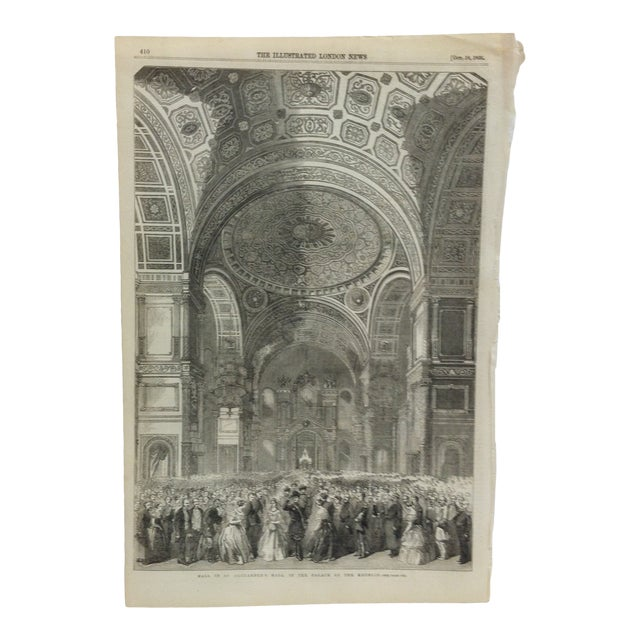 """1856 Antique """"Ball in St. Alexander's Hall in the Palace of the Kremlin"""" The Illustrated London News Print For Sale"""