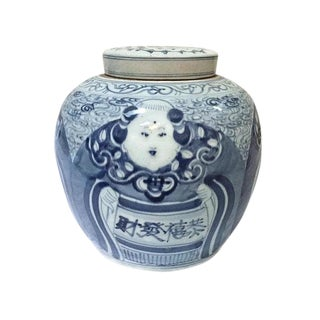 "Antique Ginger Jar Chinoiserie Rice Jar Good Fortune Jar With Lid - 12"" Rare For Sale"