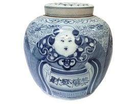 Image of Celadon Ginger Jars