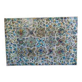 1990s Persian Tile Wall Hanging For Sale