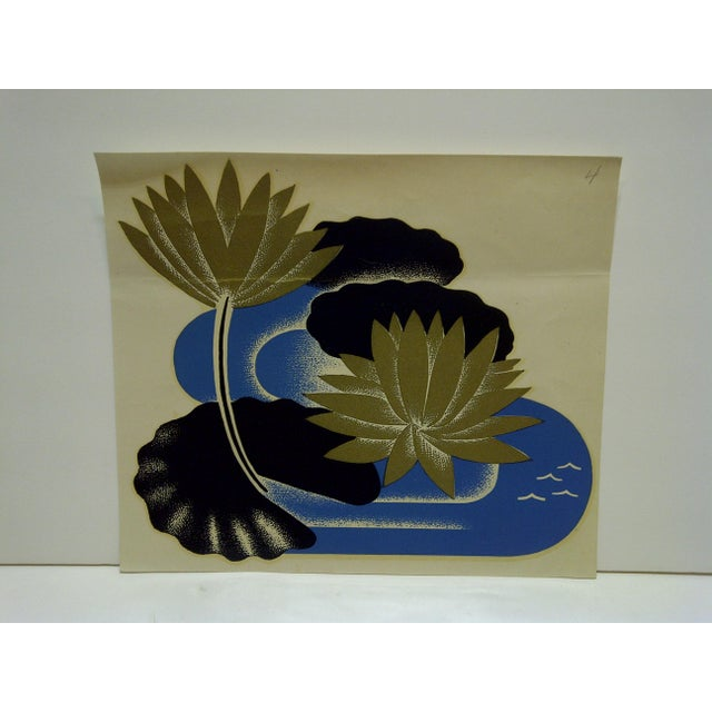 """This is a vintage decal / wall decoration titled """"Abstract Flower"""" -- No. 240 -- by The Meyercord Company, Chicago..."""