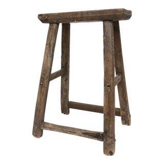 Vintage Rustic Primitive Country Wood Farmhouse Stool