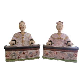 Ardalt Lenwile Asian Nodding Figurines - A Pair For Sale