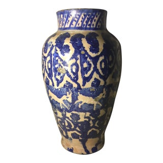 Antique Spanish Ceramic Pottery Vase For Sale