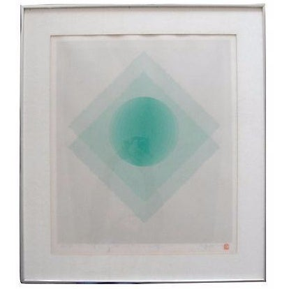 Can Partition of Time and Space, Framed Lithograph - Image 1 of 6
