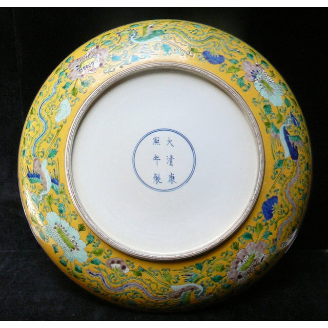 Chinese Yellow Color Phoenix Porcelain Plate - Image 5 of 5