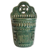 Image of Green Ceramic Wall Vase For Sale