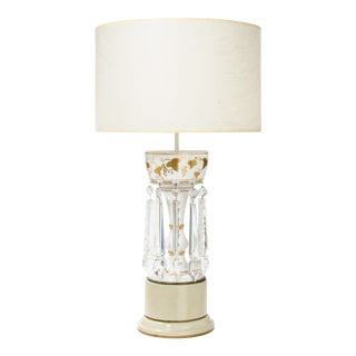 White Glass Double Cluster Table Lamp For Sale