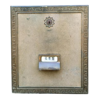 Vintage Art Deco Bronze Greek Key Safety Deposit Box