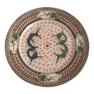 Chinese Dragon Plate