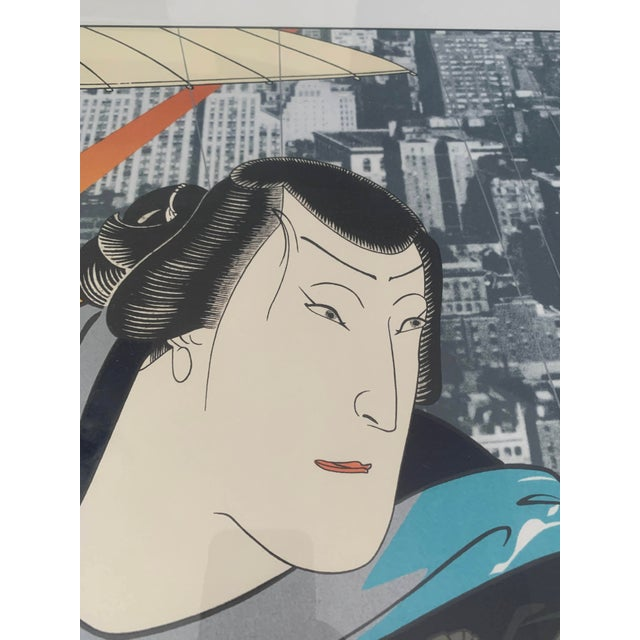 Japanese 1979 Framed Color Serigraph Thunder and Shower I (After Yoshitaki) by Michael Jay Knigin For Sale - Image 3 of 13