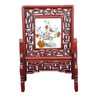 Chinese Republic Period Painted Porcelain and Rosewood Table Screen For Sale