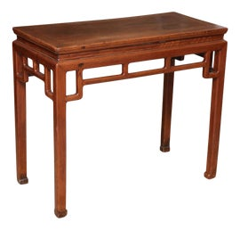 Image of Asian Console Tables