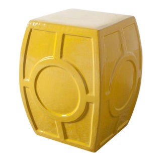 Contemporary Citron Stool For Sale